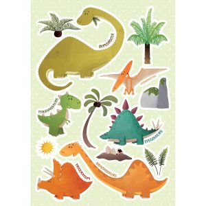 Dinosaurs διακοσμητικά αυτοκόλλητα τοίχου Large